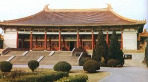 Nanjing Museum China